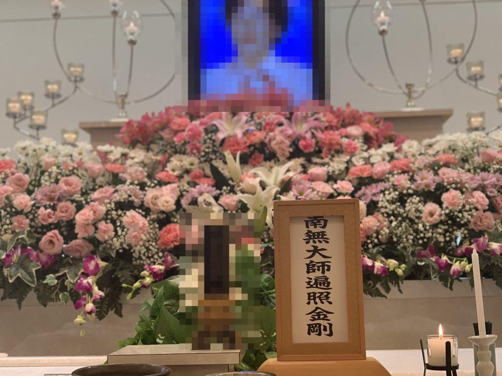 堺市 ピンクの生花祭壇