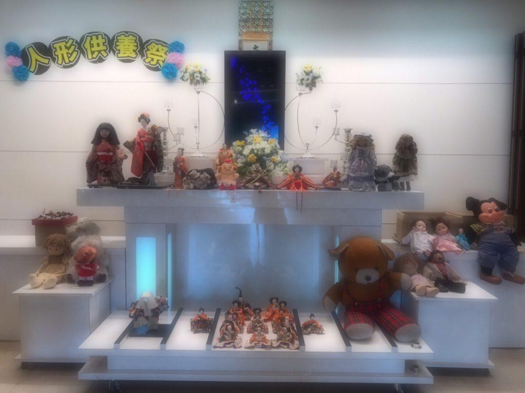 2019年2月24日 1周年感謝祭 家族葬 人形供養祭