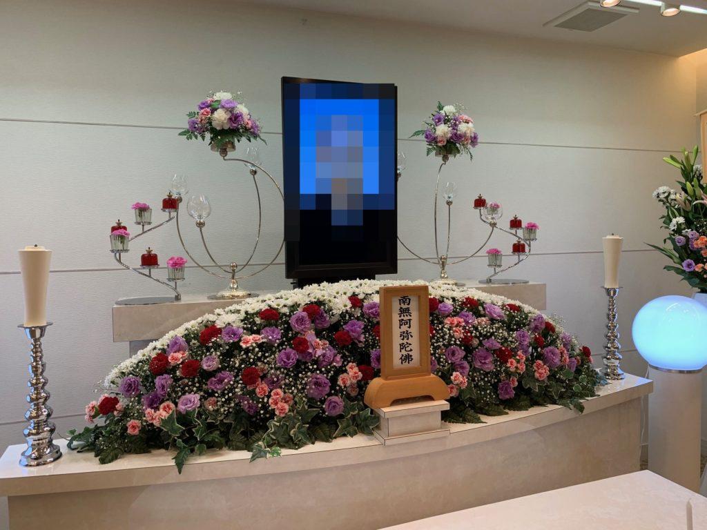 堺市 家族葬専用ホールメモリアル堺