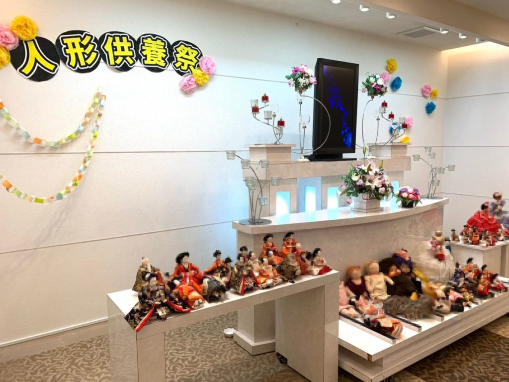 家族葬専用ホールメモリアル堺 人形供養祭 入会キャンペーン 令和元年11月12日