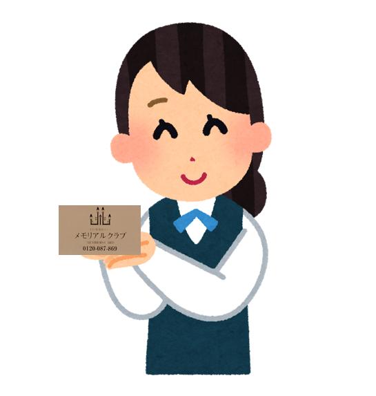 家族葬 堺市 葬儀 事前入会 令和元年12月9日