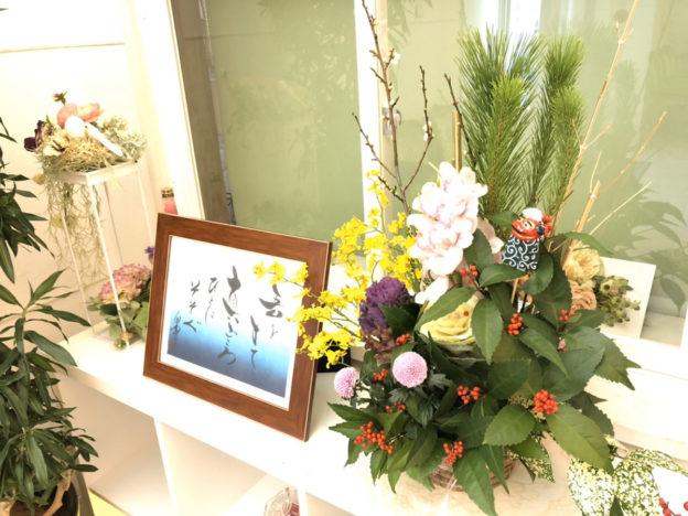 堺市 葬儀 家族葬 令和2年1月4日