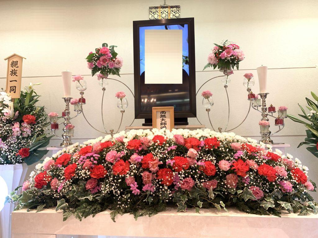 堺市中区 家族葬