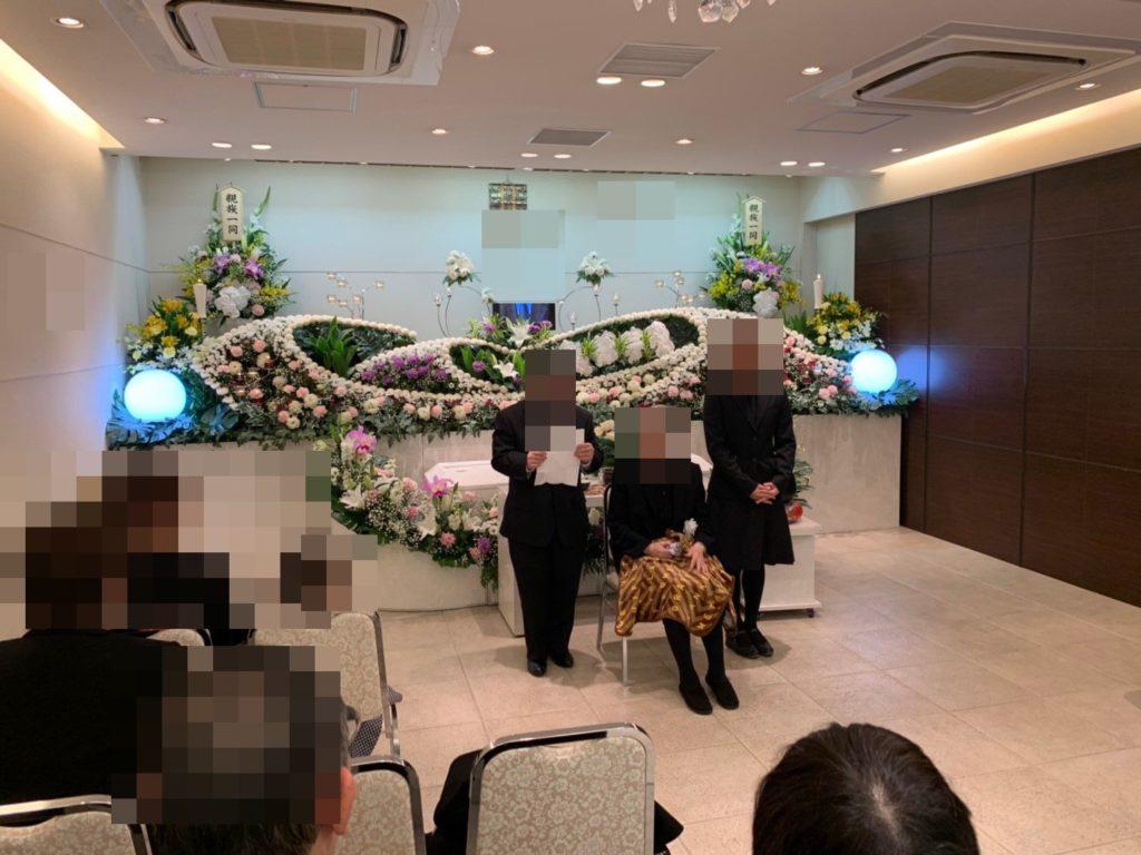 家族葬専用ホールメモリアル堺 堺市中区