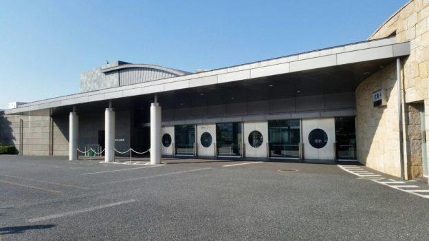 堺市立斎場
