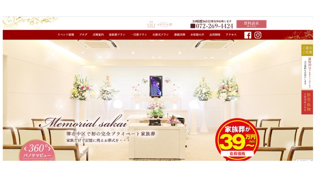 ホームページのデザインが新しくなりました