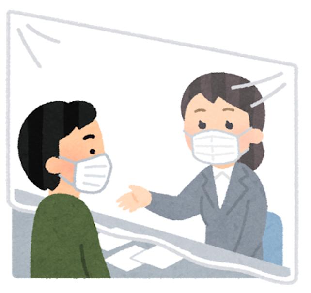 葬儀後の保険証返却の話(家族葬専用ホールメモリアル堺)