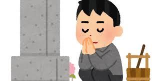 家族葬専用ホールメモリアル堺